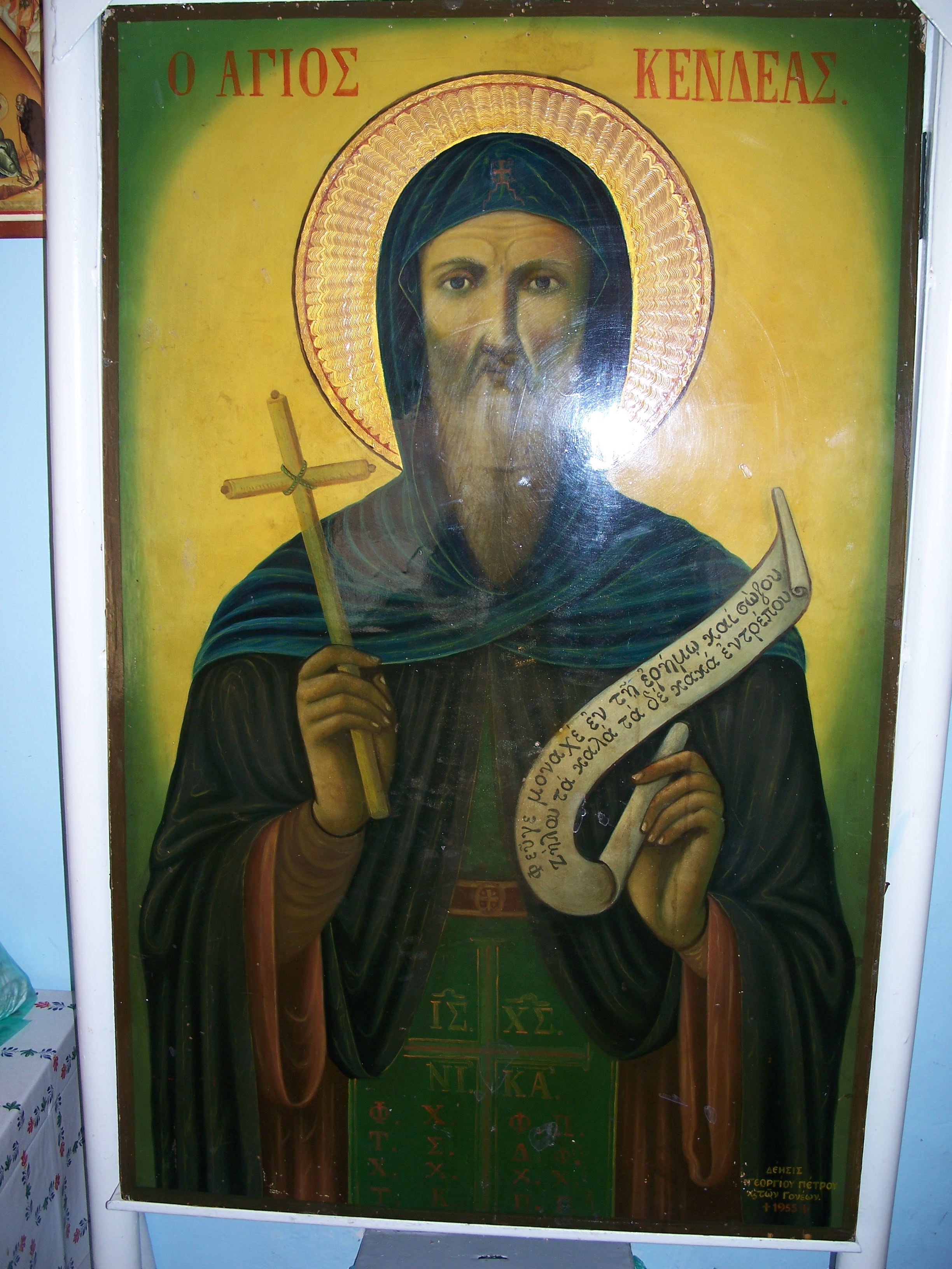 icon-of-st-kendeas-in-jerusalem