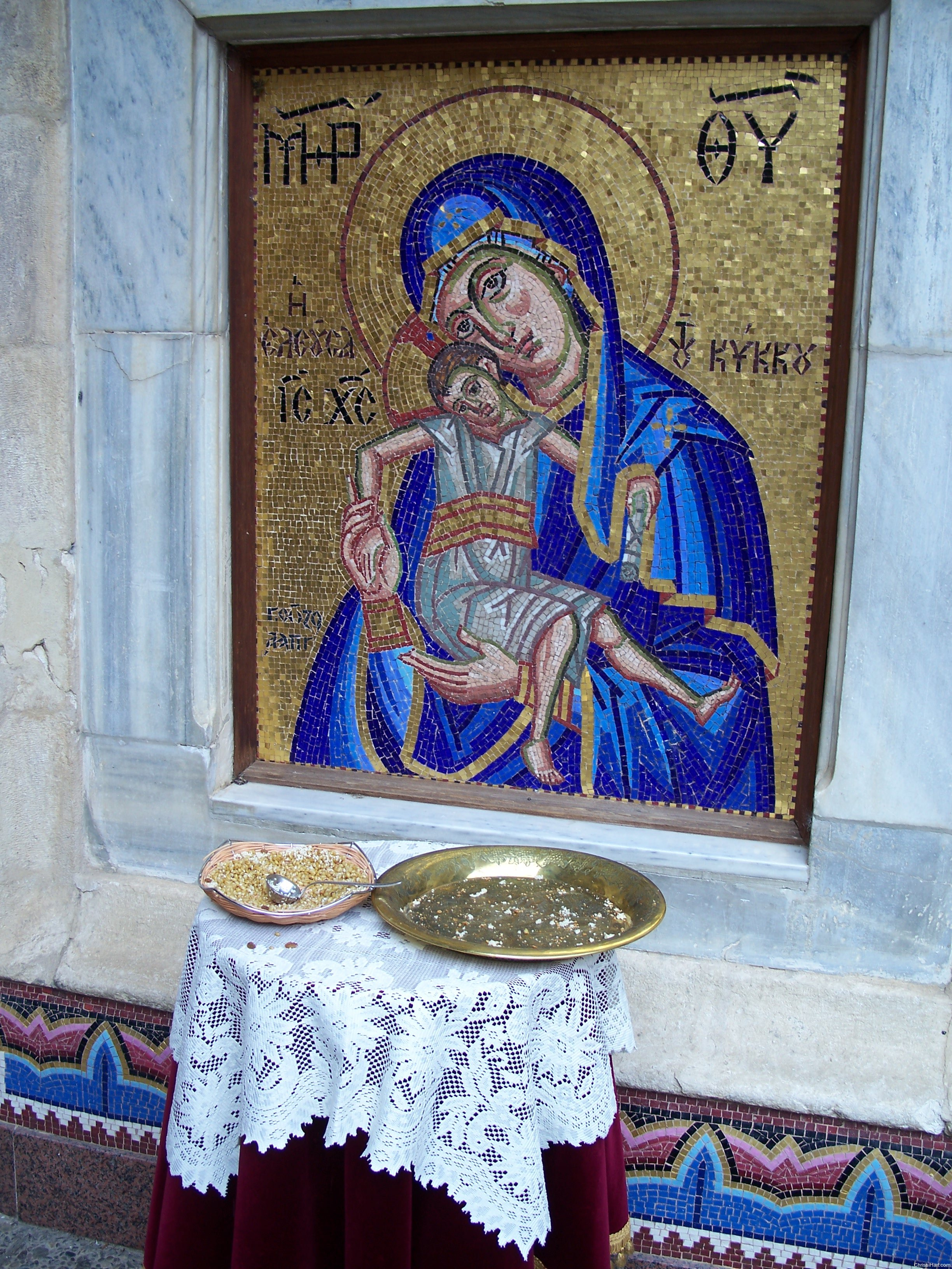 Mosaic, koliva, prosphoron outsdie church