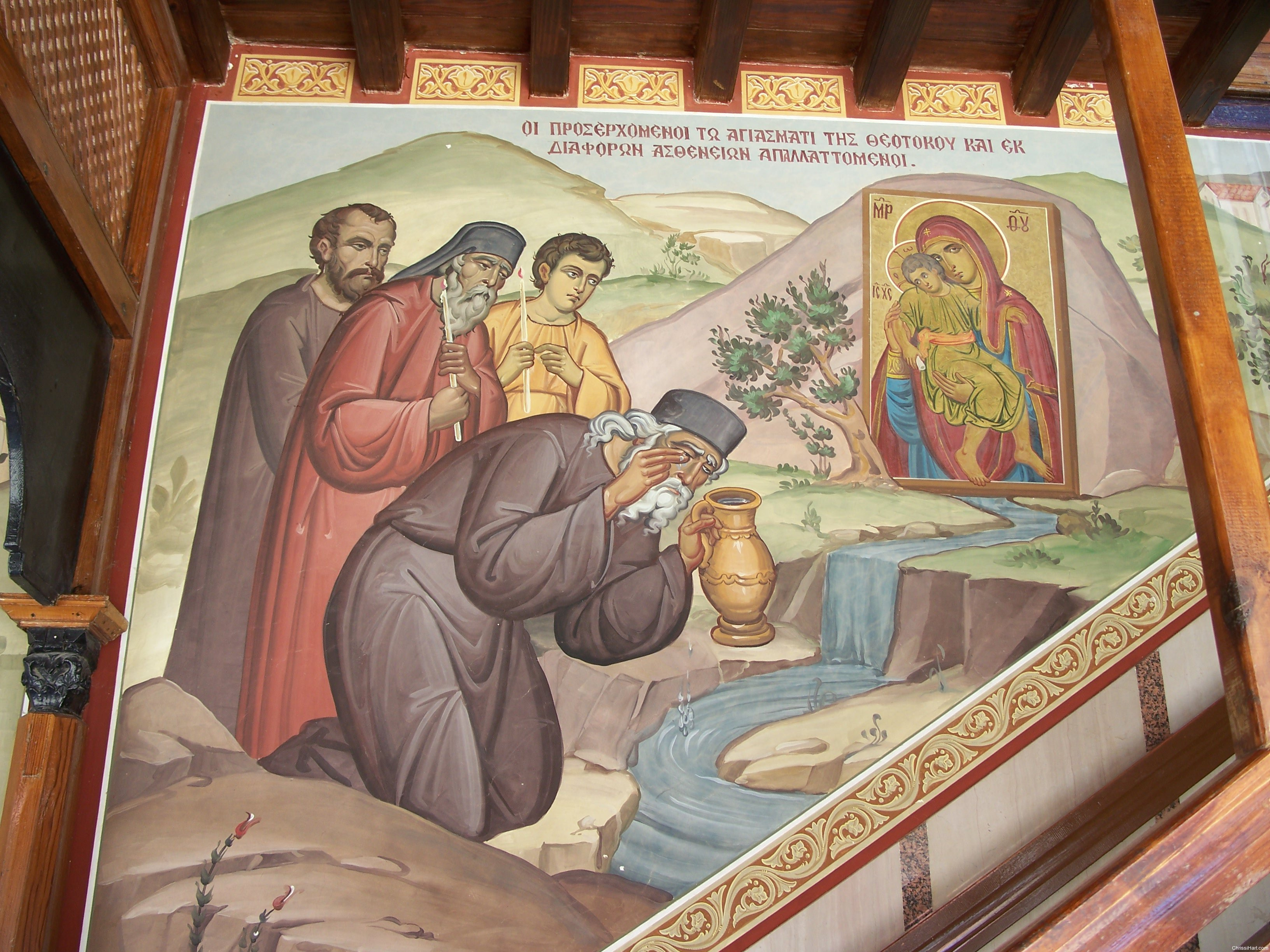 holy spring of theotokos